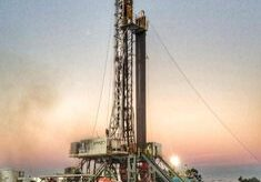 Frac and Rig